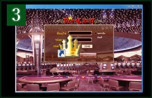user-ruby888-download